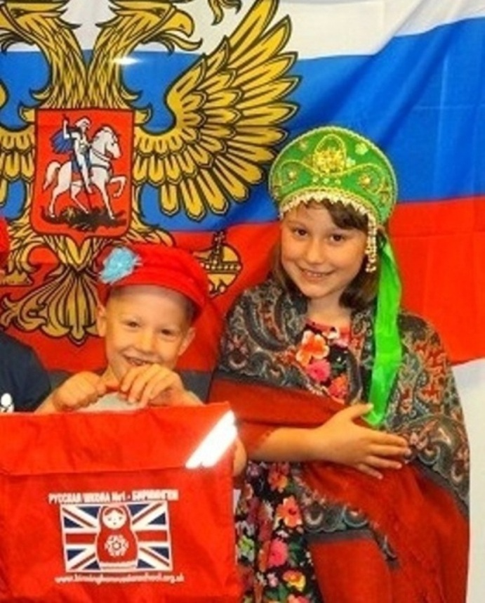 Day of Russia at RUBRIC School